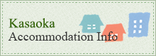 List of Accommodation in Kasaoka