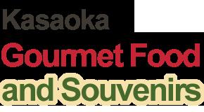 Kasaoka Gourmet Food and Souvenirs