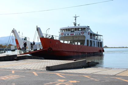 Photo: Fushigoe Port Ferry