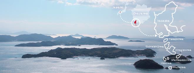 Photo: Kasaoka Islands