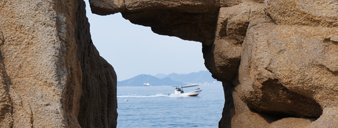 Photo: Taka-shima Island