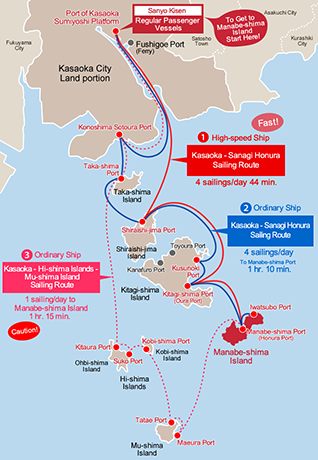 Map of Sailing Routes to Manabe-shima Island
