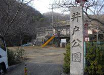 写真:Ido Park