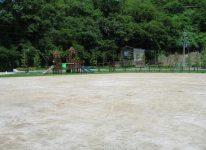 写真:Tokonohana Park