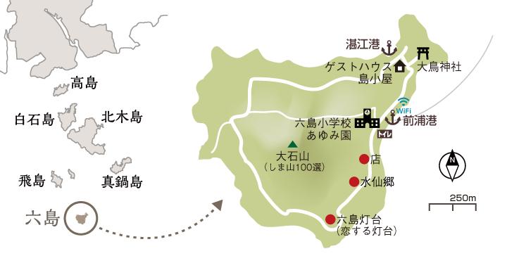 六島見どころ地図