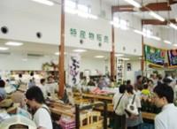 写真:道の駅笠岡ベイファーム