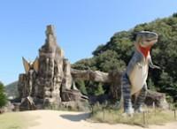 写真:恐竜公園