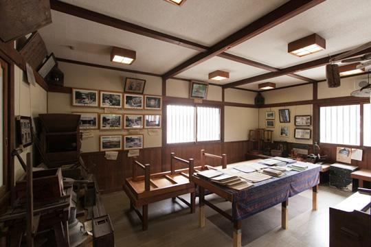 写真:真鍋島ふるさと村資料館