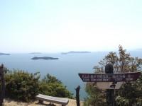 写真:高山展望台