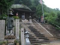 写真:弘法山開龍寺