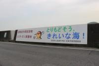 写真:笠岡市内へ