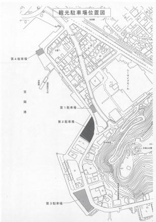 笠岡港住吉乗り場 駐車場位置図